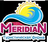Турфирма Меридиан