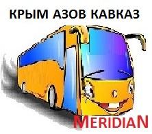 путевки в Крым Азов купить в Луганске